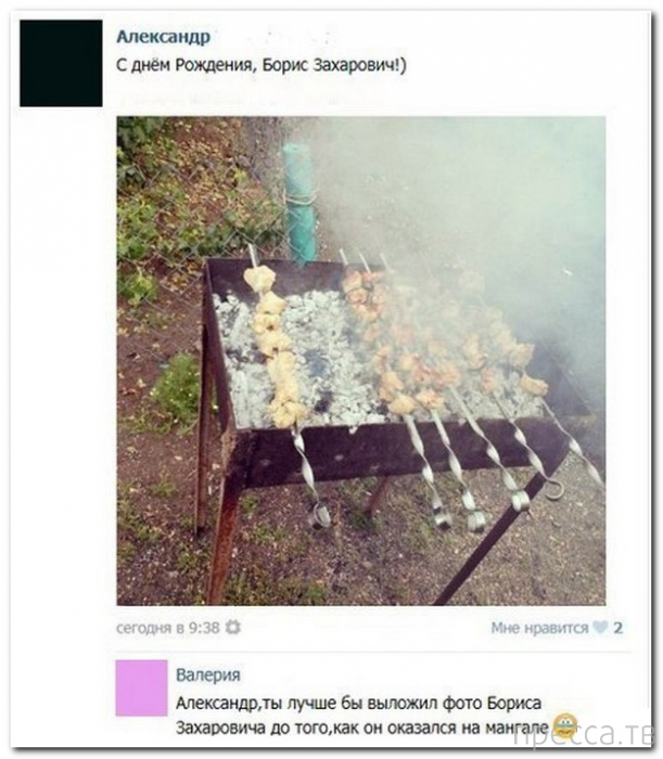 Прикольные комментарии из социальных сетей, часть 170 (39 фото)