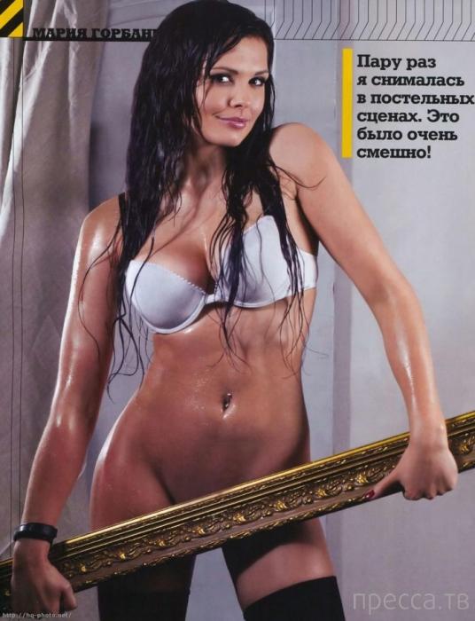 """(18+) Мария Горбань - звезда телесериала """"Кухня"""" (36 фото)"""