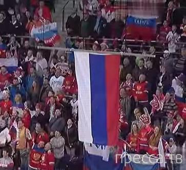 Весь стадион поет гимн России...