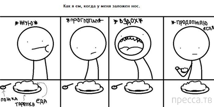 Веселые комиксы и карикатуры, часть 130 (15 фото)
