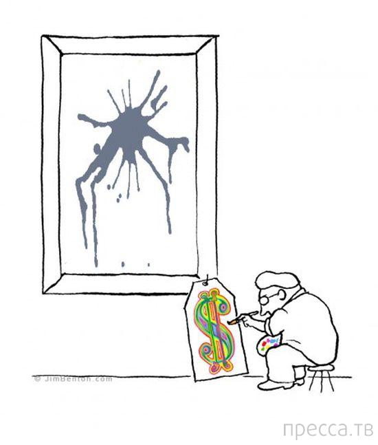 Веселые комиксы и карикатуры, часть 131 (19 фото)