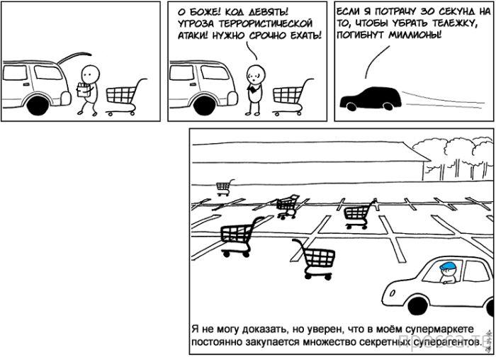 Веселые комиксы и карикатуры, часть 132 (19 фото)