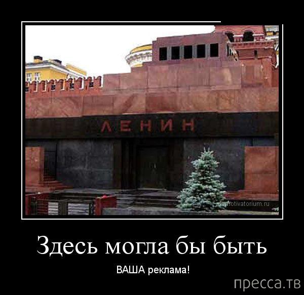 Самые злобные демотиваторы, часть 173 (31 фото)