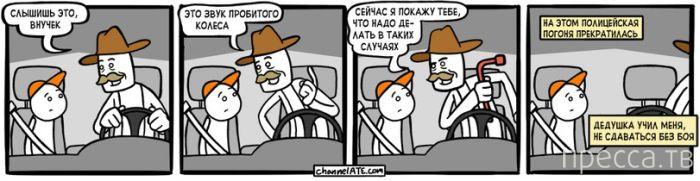 Веселые комиксы и карикатуры, часть 133 (26 фото)