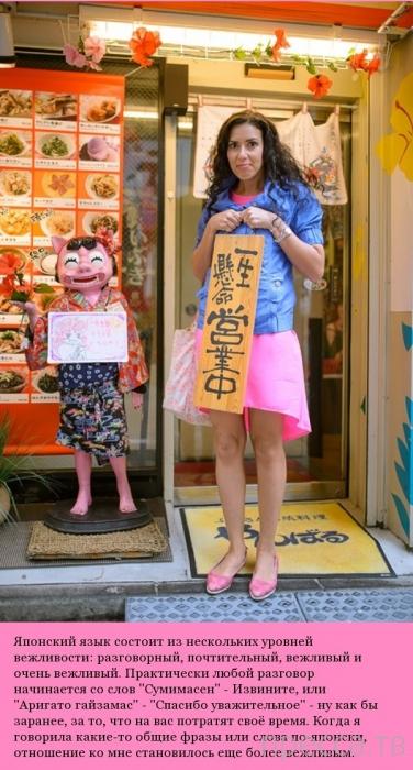 Интересно и познавательно о Японии (20 фото)
