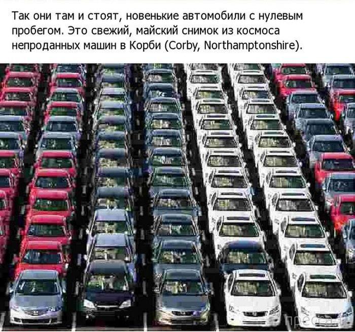 Куда автопроизводители девают непроданные автомобили (18 фото)
