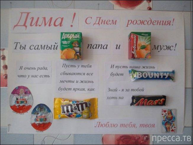 Народные маразмы - реклама и объявления, часть 174 (29 фото)