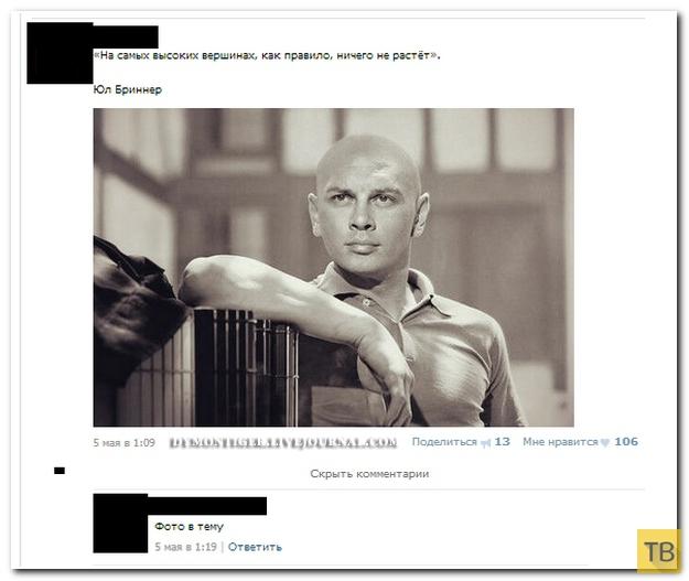 Прикольные комментарии из социальных сетей, часть 178 (39 фото)