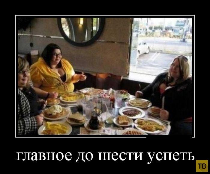 Самые злобные демотиваторы, часть 181 (30 фото)