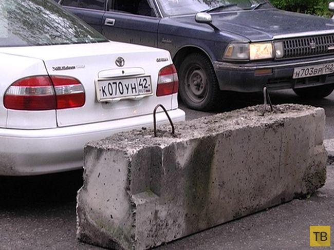 В Новокузнецке придумали радикальный способ борьбы с нарушителями парковки (5 фото)