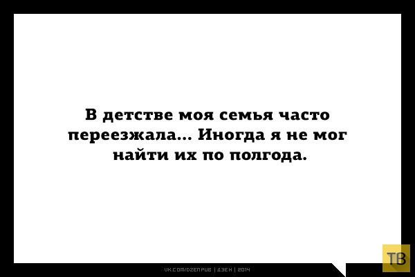 """Прикольные """"Аткрытки"""", часть 2 (18 фото)"""