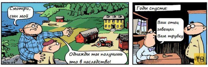 Веселые комиксы и карикатуры, часть 138 (18 фото)