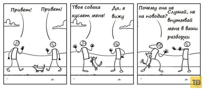 Веселые комиксы и карикатуры, часть 139 (16 фото)