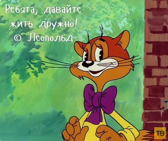 Любимые цитаты из старых добрых мультиков (19 фото)