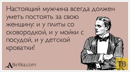 """Прикольные """"Аткрытки"""", часть 3 (18 фото)"""