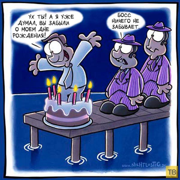 Веселые комиксы и карикатуры, часть 140 (17 фото)