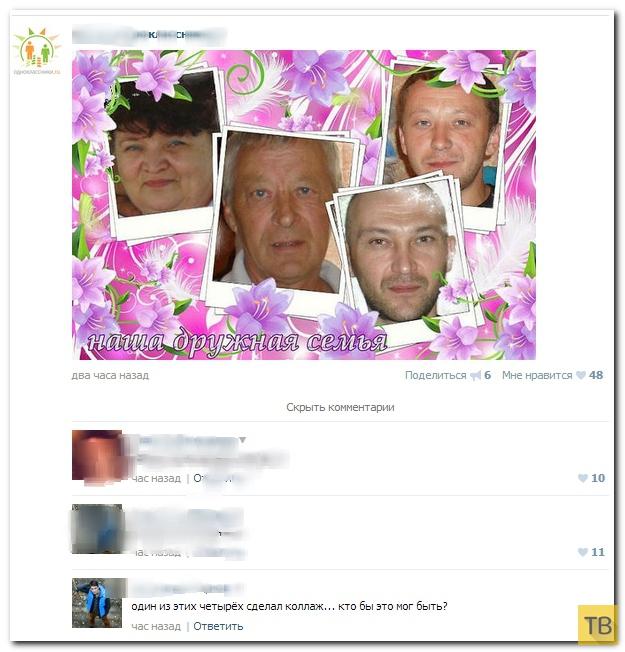 Прикольные комментарии из социальных сетей, часть 184 (40 фото)