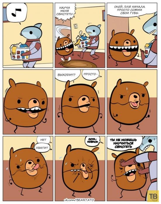 Веселые комиксы и карикатуры, часть 142 (17 фото)