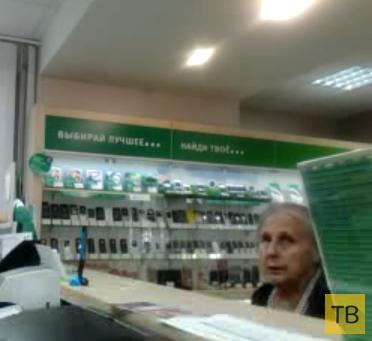 Пожилая женщина в Мегафоне...