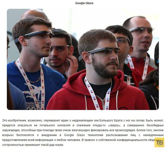 Топ 10: Самые пугающие современные технологии и разработки (10 фото)