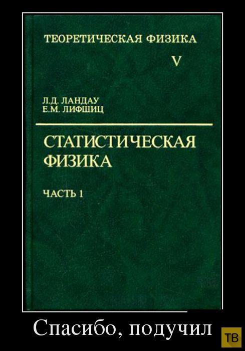 Самые злобные демотиваторы, часть 191 (28 фото)