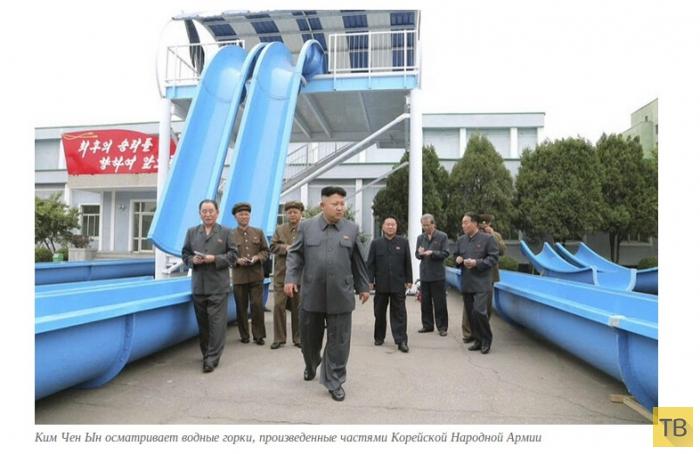 Ким Чен Ын - главный инспектор Северной Кореи (11 фото)