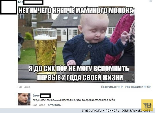 Прикольные комментарии из социальных сетей, часть 188 (23 фото)