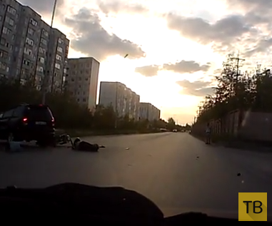 Повернул, не глядя, и сбил мотоциклиста...