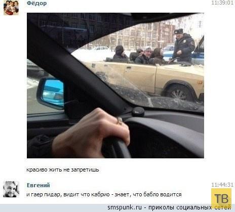 Прикольные комментарии из социальных сетей, часть 189 (30 фото)