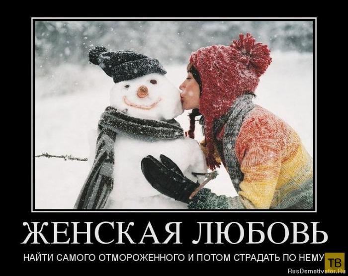 Подборка демотиваторов 2.07.2014 (35 фото)