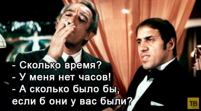 Самые прикольные фразы, сказанные Адриано Челентано в кино (17 фото)