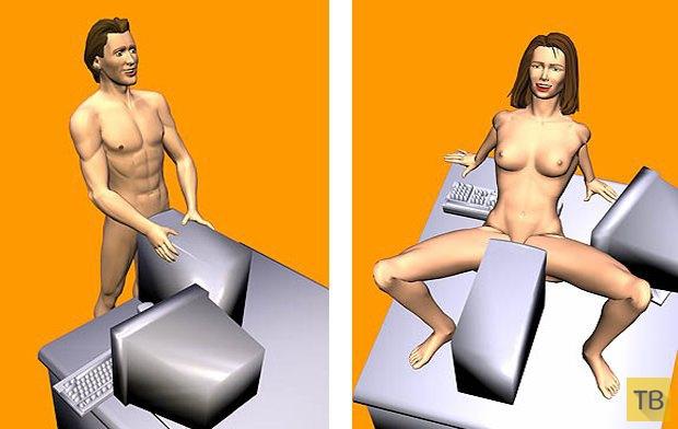 (18+) Современные гаджеты для виртуального секса (6 фото)