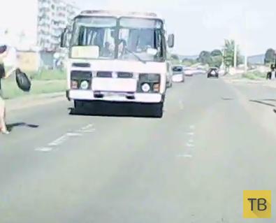 Неадекватная пешеходка и лобовое столкновение с маршруткой... ДТП в г. Комсомольск-на-Амуре