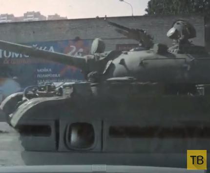 Как моют танки...