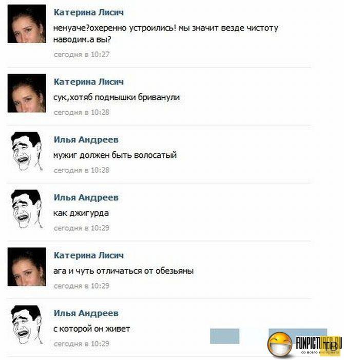 Прикольные комментарии из социальных сетей, часть 191 (20 фото)