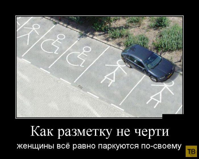 Подборка демотиваторов 7.07.2014 г (31 фото)
