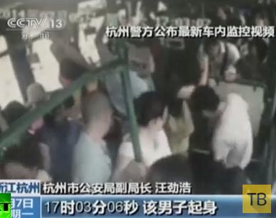Мужчина в Китае поджег автобус...