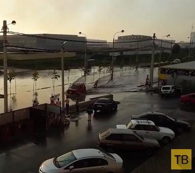 Серферы после дождя в г. Краснодар