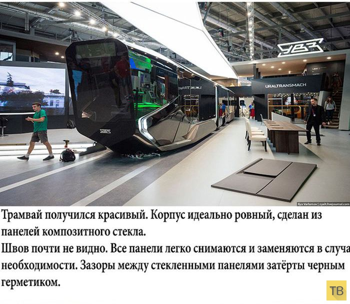 Российский проект городского трамвая будущего R1 (18 фото)
