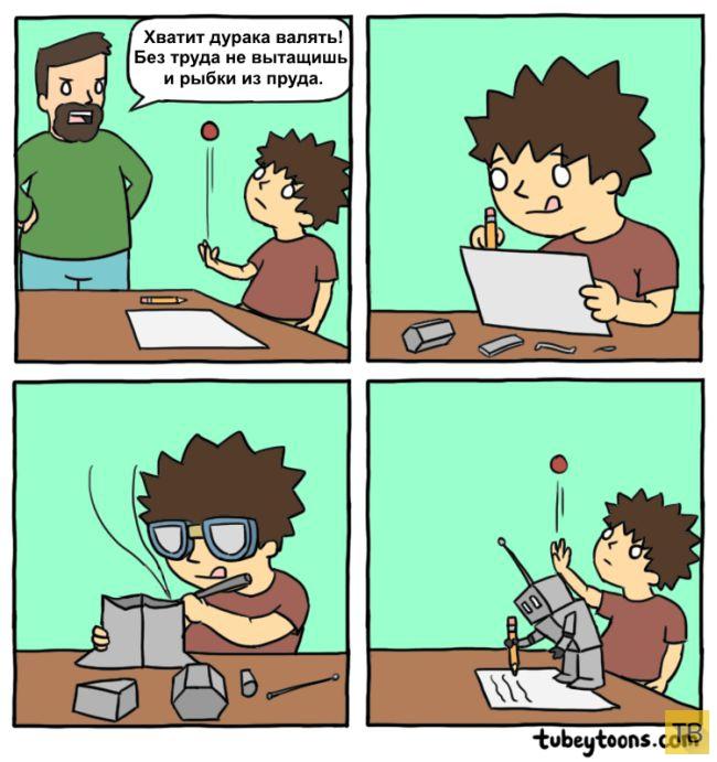 Веселые комиксы и карикатуры, часть 154 (15 фото)