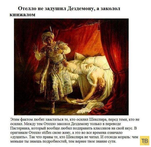 Топ 10: Наиболее устоявшиеся мифы (10 фото)