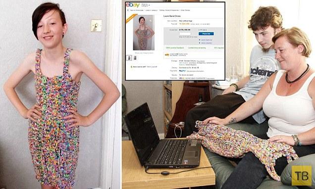 Женщина продала на eBay сплетенное ею платье за 170 000 фунтов (8 фото)