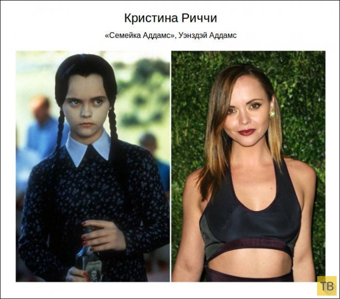 Дети-актеры тогда и сейчас (17 фото)