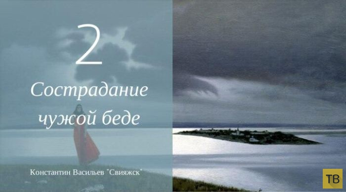 Топ 10: Качества, свойственные русским людям (10 фото)