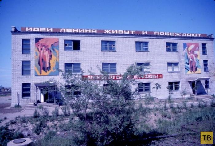 Ностальгия: Путешествия по СССР в семидесятые (36 фото)