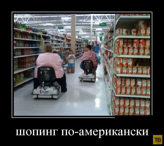 Подборка демотиваторов 22. 07. 2014 (31 фото)