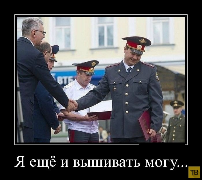 Подборка демотиваторов 23. 07. 2014 (30 фото)