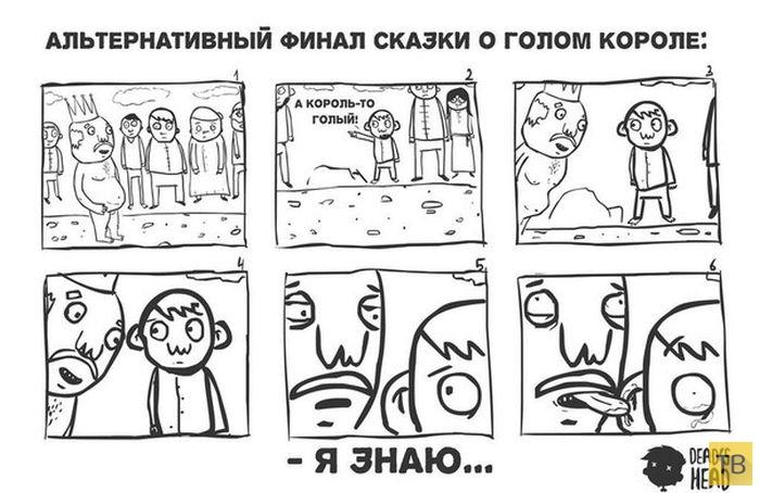 Веселые комиксы и карикатуры, часть 160 (20 фото)