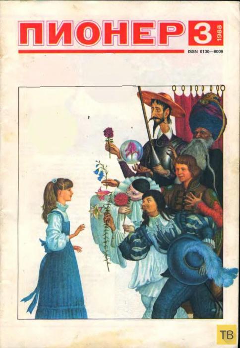 Журналы нашего детства (6 фото)