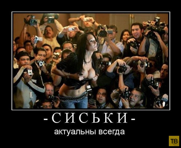 Подборка демотиваторов 25. 07. 2014 (31 фото)